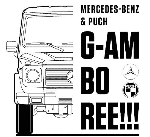 Mercedes G Treffen 2018